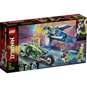 Lego Ninjago 71709 Rychlá jízda s Jayem a Lloydem [71709]